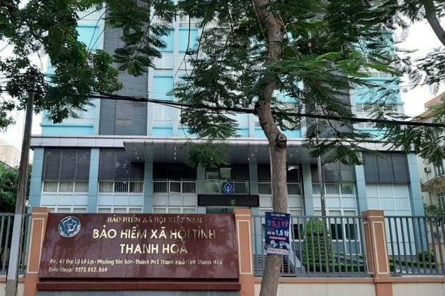 Thanh Hoá: 578 doanh nghiệp nợ gần 209 tỷ đồng đóng bảo hiểm xã hội - 2