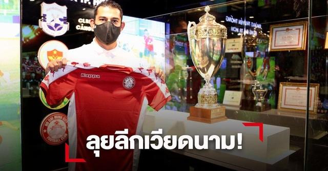 Báo Thái Lan bất ngờ khi CLB TPHCM mua hai ngôi sao Costa Rica - 1