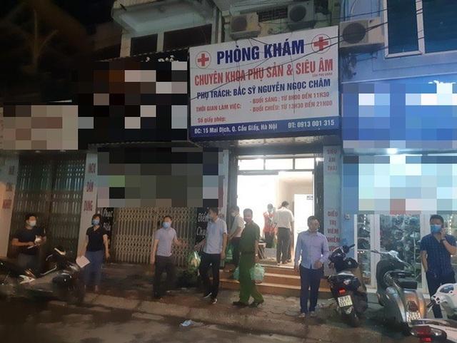 Bộ Y tế yêu cầu làm rõ vụ thai phụ 15 tuần tử vong tại phòng khám ở Hà Nội - 1
