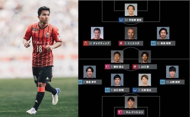 Chanathip sánh vai cùng Iniesta ở đội hình tiêu biểu tháng 7 giải Nhật Bản - 1