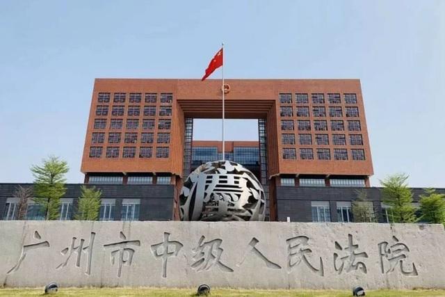 Trung Quốc xử tử hình công dân Canada giữa lúc căng thẳng - 1
