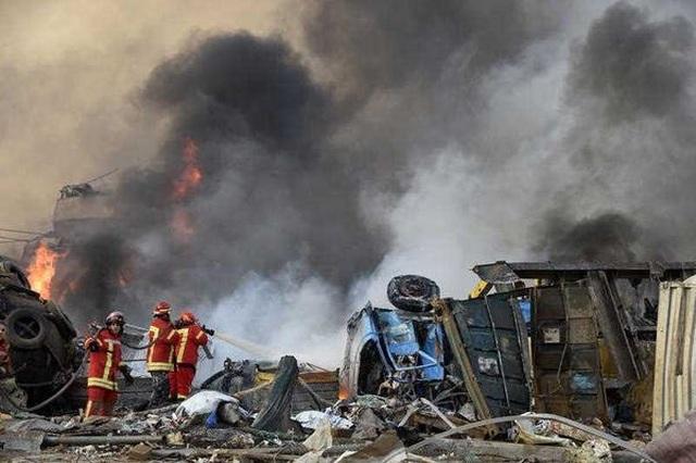 Hóa chất gây nổ ở Beirut - ammonium nitrate - là gì? - 3