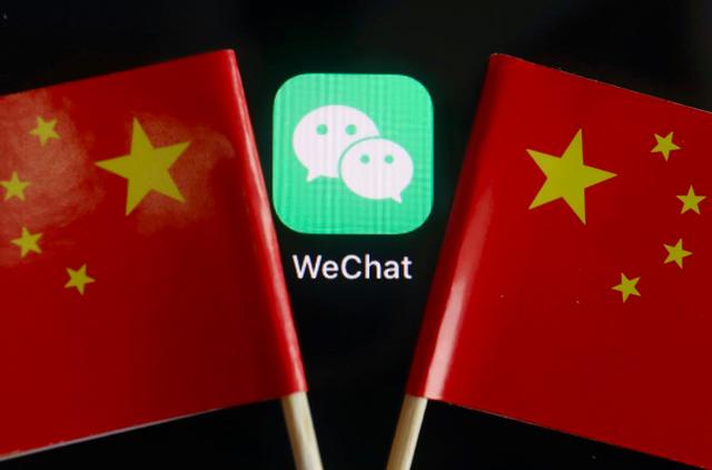 """Doanh nghiệp Mỹ ở Trung Quốc có thể """"gặp nạn"""" khi Mỹ cấm WeChat - 1"""