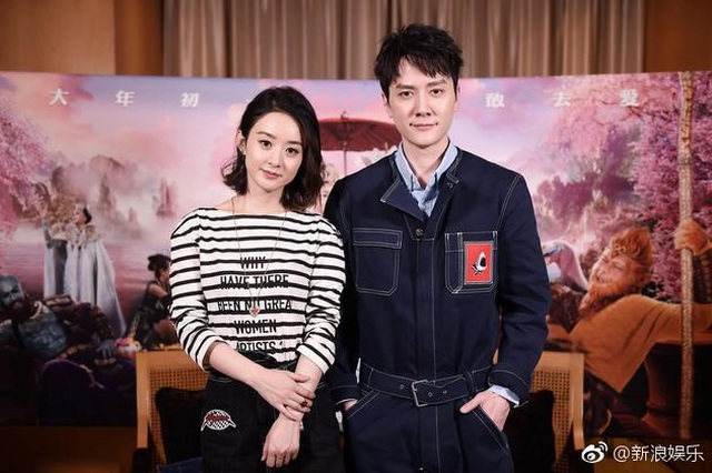 Triệu Lệ Dĩnh phớt lờ tin đồn ly hôn Phùng Thiệu Phong - 1
