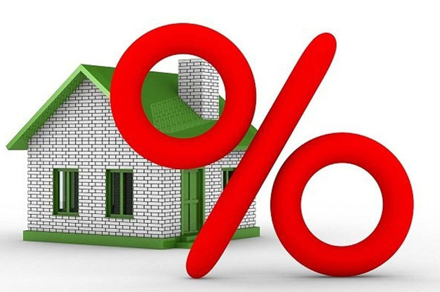 Cuối năm mua nhà: Giá cắt lỗ, lãi suất vay ngân hàng giảm - 2