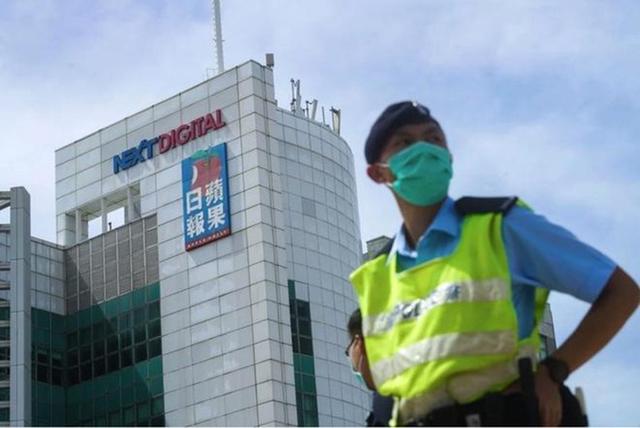 Ông trùm truyền thông Hồng Kông bị bắt, cổ phiếu vẫn tăng phi mã 344% - 1