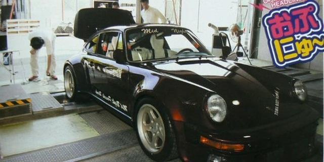 Bí ẩn về câu lạc bộ đua xe khét tiếng nhất Nhật Bản - 4