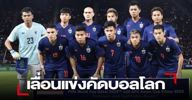Báo Thái Lan vui mừng khi vòng loại World Cup chuyển sang năm sau - 1