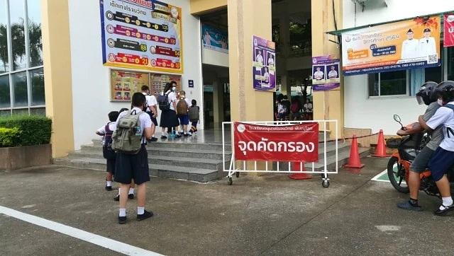"""Trường học Thái Lan tái mở cửa sau 5 tháng """"đóng băng"""" do Covid-19 - 1"""