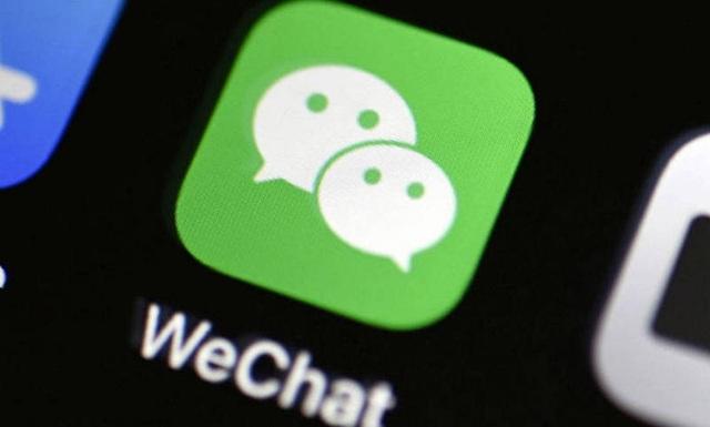 95% người Trung Quốc thà bỏ iPhone còn hơn không được dùng WeChat - 2