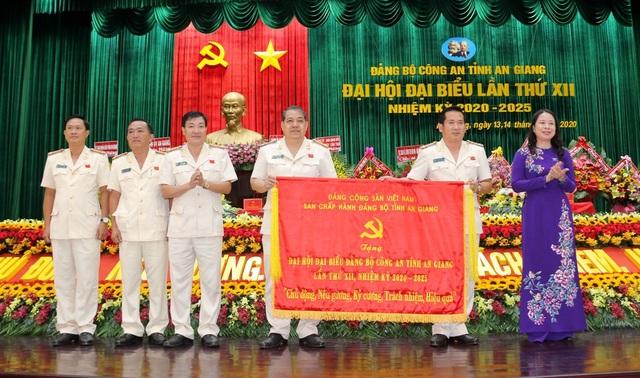 An Giang: Công an phải tăng cường bảo vệ Tổ quốc, giữ gìn an ninh trật tự - 2