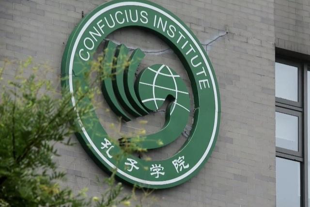 Mỹ coi Viện Khổng Tử của Trung Quốc là phái bộ nước ngoài - 1