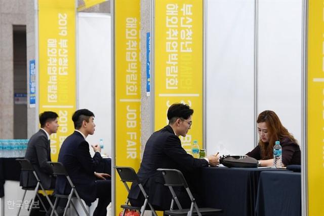 Để nghỉ hưu ở tuổi 40, thanh niên Hàn Quốc tiêu ít đi, tiết kiệm nhiều hơn - 1
