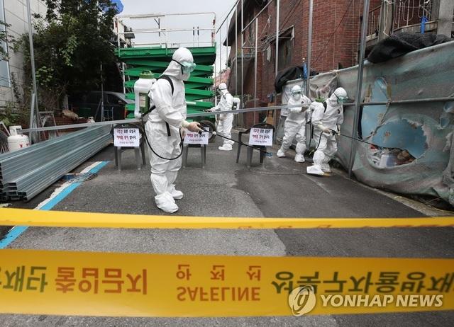 Hàn Quốc tăng kỷ lục ca Covid-19 mới, báo động nhiều ca chưa rõ nguồn lây - 1