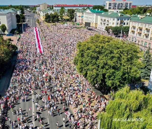 Tổng thống Belarus tuyên bố sẵn sàng chia sẻ quyền lực - 2