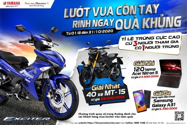 """Khuyến mãi mua xe nhận quà """"khủng"""" với tỷ lệ trúng cực cao dành cho khách hàng Yamaha Exciter - 1"""
