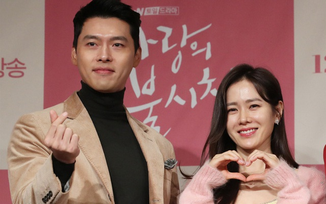 Chuyên gia lý giải việc Son Ye Jin và Hyun Bin không công khai hò hẹn - 3