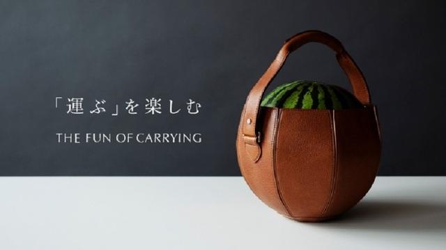 Túi xách sang trọng được thiết kế chuyên để... đựng dưa hấu - 2
