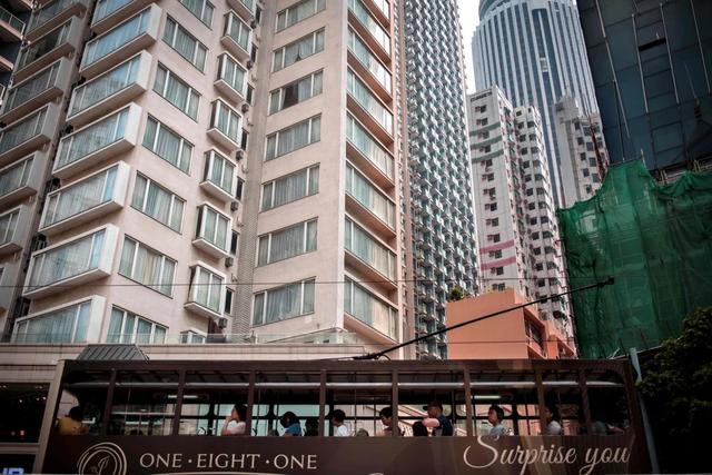 """Đại gia Trung Quốc """"cắn răng"""" bán tháo BĐS hạng sang ở Hồng Kông dù lỗ nặng - 1"""