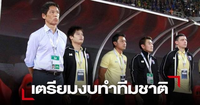 Thái Lan muốn tạo mọi điều kiện để HLV Nishino tuyển quân từ Thai-League - 1