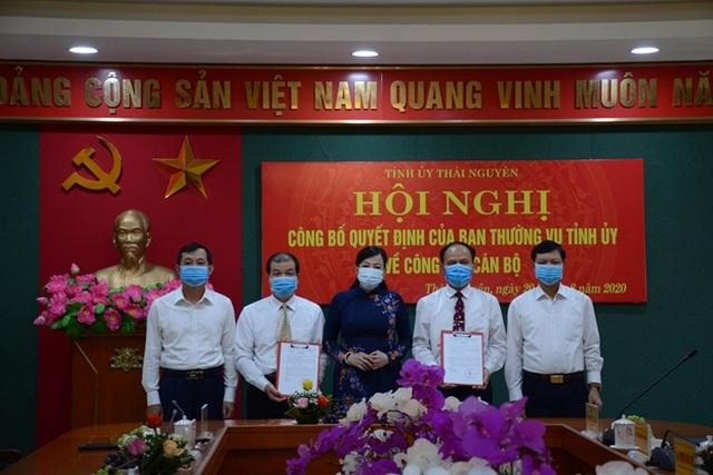 Thái Nguyên: Làm rõ tố cáo Bí thư huyện uỷ gây khó khăn cho doanh nghiệp - 1