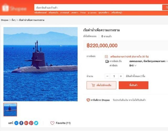 Bất ngờ với tàu ngầm triệu USD được rao bán trên trang TMĐT - 1