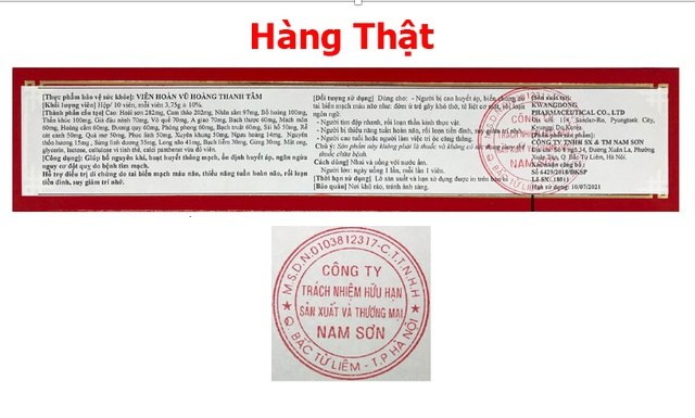 Phân biệt an cung Vũ Hoàng Thanh Tâm hàng thật, hàng giả - 3