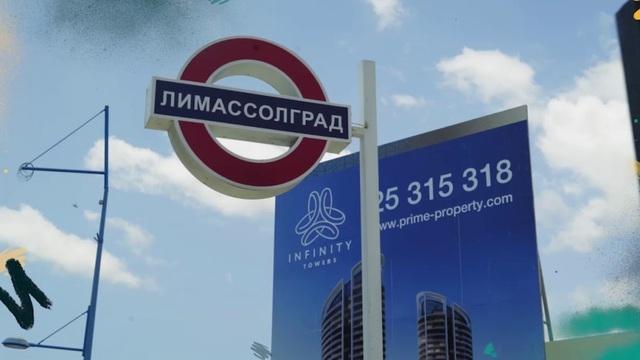"""Đầu tư bất động sản đổi lấy """"hộ chiếu vàng"""" đảo Síp: Bao nhiêu là đủ? - 2"""