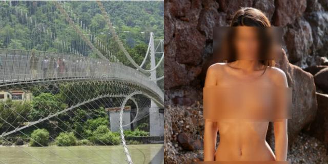 Nữ du khách bị bắt vì khỏa thân quay video trên cây cầu linh thiêng - 1
