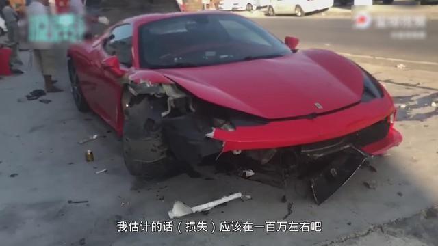 """Mượn siêu xe Ferrari cho ngày cưới và cái kết """"mặn đắng""""  - 2"""