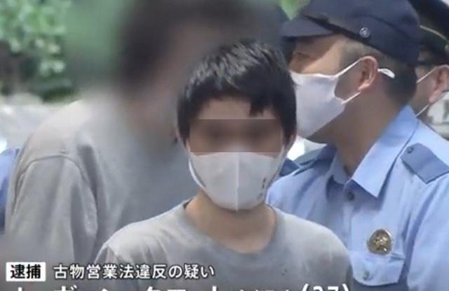 Hai người Việt bị bắt tại Nhật vì bán smartphone cũ không giấy phép - 1