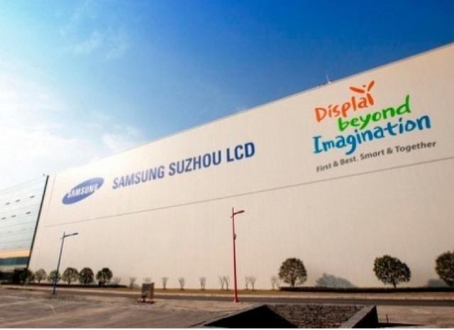 Samsung bán nhà máy LCD lớn nhất Trung Quốc với giá 1 tỷ USD - 1