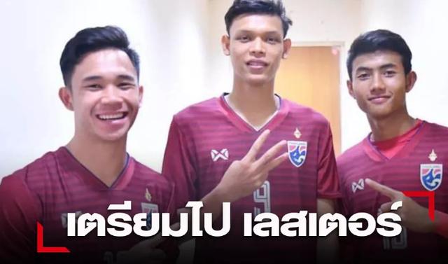 Ba ngôi sao Thái Lan sắp sang tập luyện ở Leicester City - 1