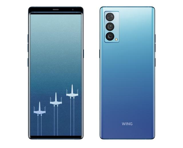 Thêm video thực tế hé lộ giao diện smartphone màn hình xoay của LG - 1