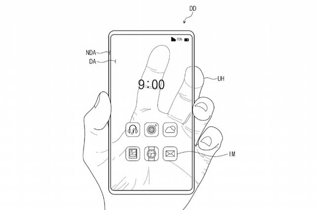 Samsung tham vọng phát triển smartphone trong suốt - 1