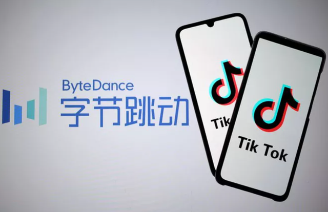 Oracle is selected to acquire TikTok division in the US - 2