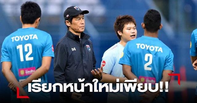 HLV Nishino không gọi Chanathip, Theerathon về tập trung đội tuyển Thái Lan - 1