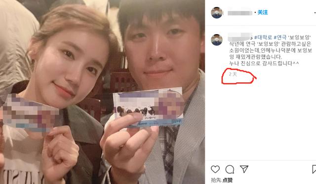 Cuộc đời bi kịch của nữ diễn viên vừa qua đời Oh In Hye - 8