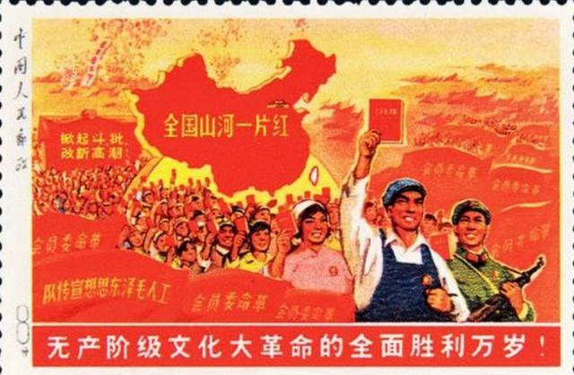 Nhà sưu tập tem Trung Quốc bị trộm cuỗm mất 4 tỷ đô la Hồng Kông tài sản - 1
