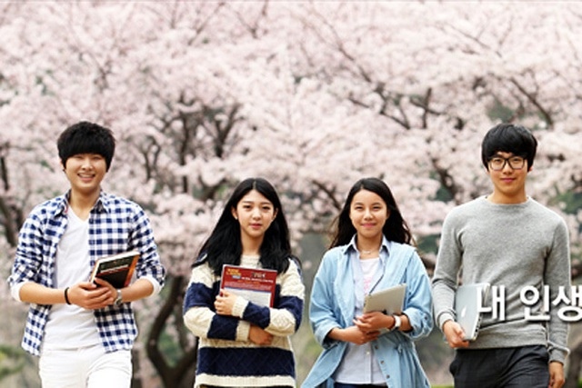 Chọn người tài làm việc nước, Hàn Quốc phát triển bứt phá - 2