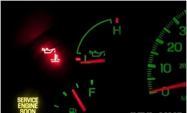 Điều gì xảy ra khi xe hết sạch dầu máy mà không biết? - 1
