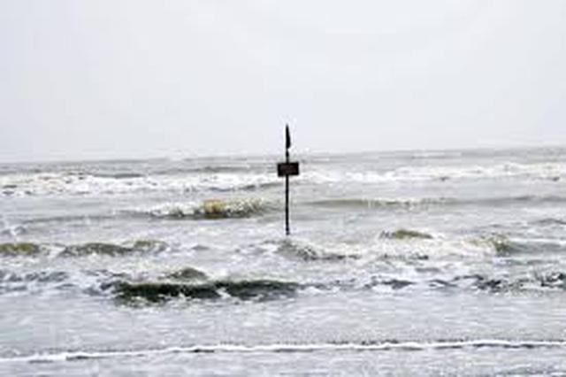 Phát hiện thi thể ngư dân trôi dạt trên biển - 1