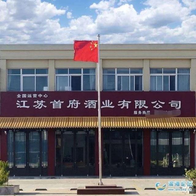 Công ty Trung Quốc dọa sa thải nhân viên dùng iPhone - 1