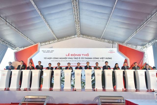 Phó Thủ tướng bấm nút động thổ xây dựng tổ hợp công nghiệp phụ trợ ô tô - 1