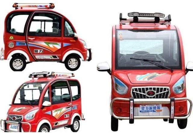 Loạt ô tô Trung Quốc giá siêu rẻ chỉ bằng chiếc xe máy tại Việt Nam - 2