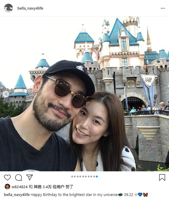 Bạn gái đăng ảnh độc  tưởng nhớ Cao Dĩ Tường nhân dịp sinh nhật anh - 2