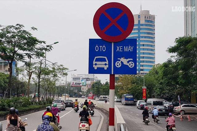 Hà Nội: Có hay không lỗi vi phạm sai làn đường trong hầm đường bộ Kim Liên? - 3