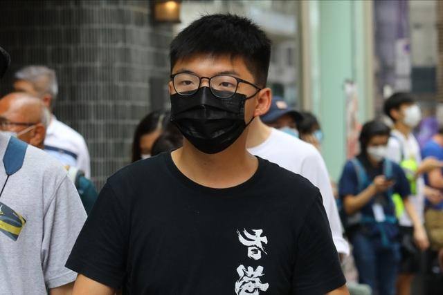 Hong Kong bắt thủ lĩnh phong trào ô dù Joshua Wong - 1