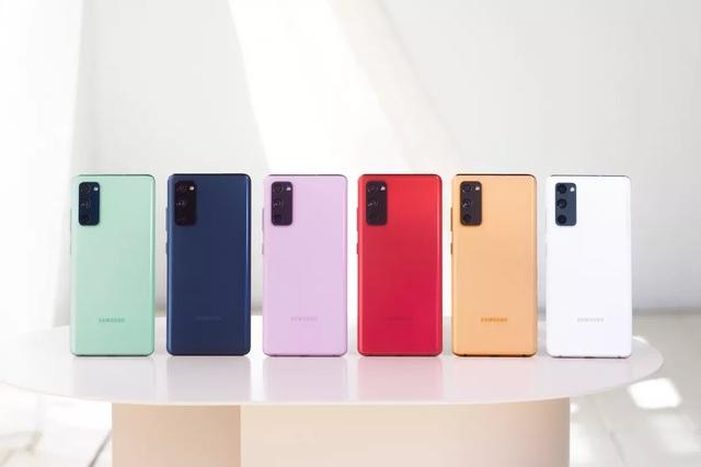 Samsung lên sóng Galaxy S20 FE, cấu hình mạnh, giá từ 15,99 triệu đồng - 2