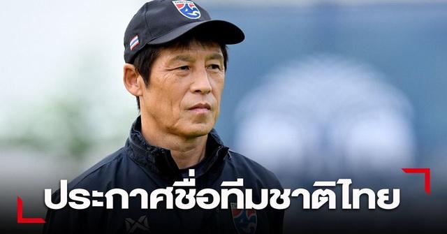 HLV Nishino công bố danh sách tuyển Thái Lan với hàng loạt tân binh - 1